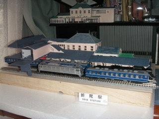 Orioeki2003