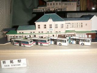 Orioeki2005