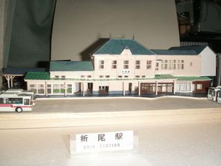 Orioeki2008