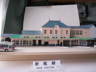 Orioeki2009