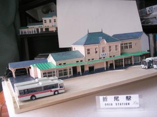 Orioeki2010