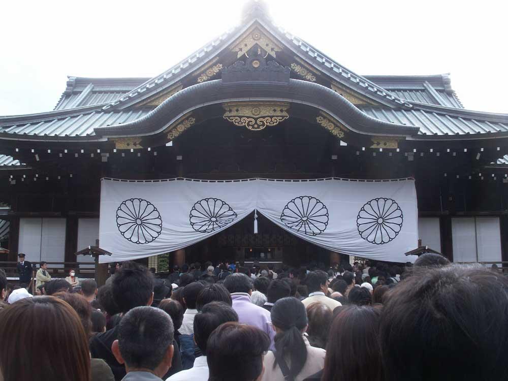 2008yasukuni0221