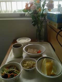入院日記4日昼食メニュー