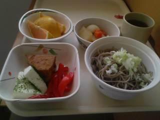 入院日記6日昼食メニュー