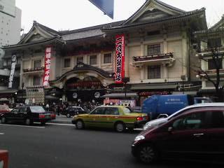 歌舞伎座が取り壊し